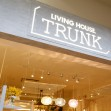 LIVING HOUSE TRUNK