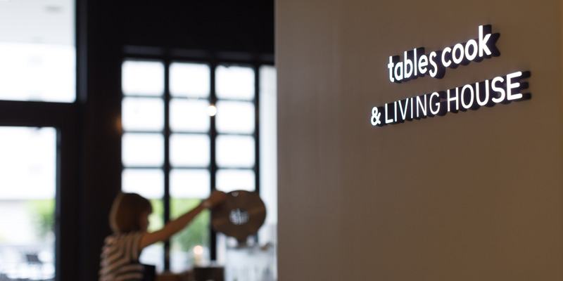 tables cook&LIVING HOUSE