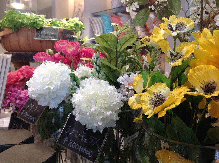 アートフラワー 春の花 造花