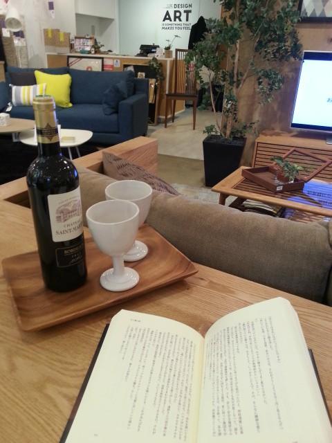 読書 カウンターソファ ワイン