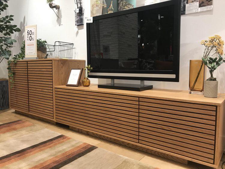 TVボード テレビボード セール アウトレット インテリアショップ リビングハウス LIVING HOUSE LIVINGHOUSE