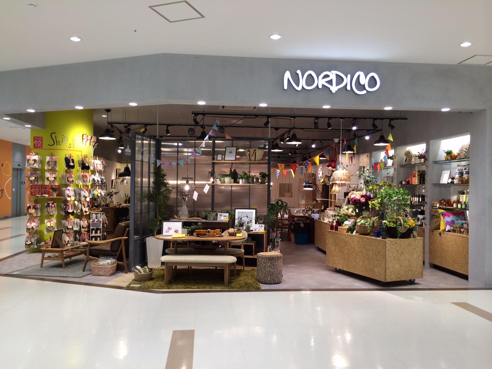 living house nordico (ノルディコ) 船橋店」ブログ スタートします