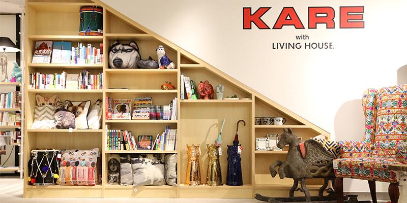 KARE 梅田 LIVING HOUSE