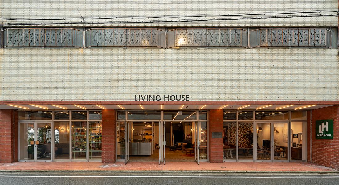 LIVING HOUSE.和歌山店