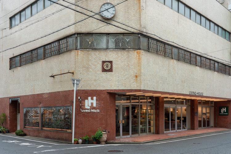 リビングハウス 和歌山店