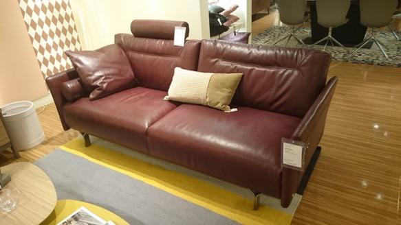 Natuzzi sofa Tenore 088 2.5P 本革 広島 展示