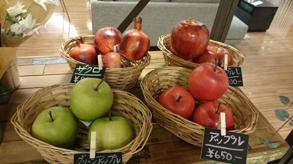 アップル ザクロ 青りんご