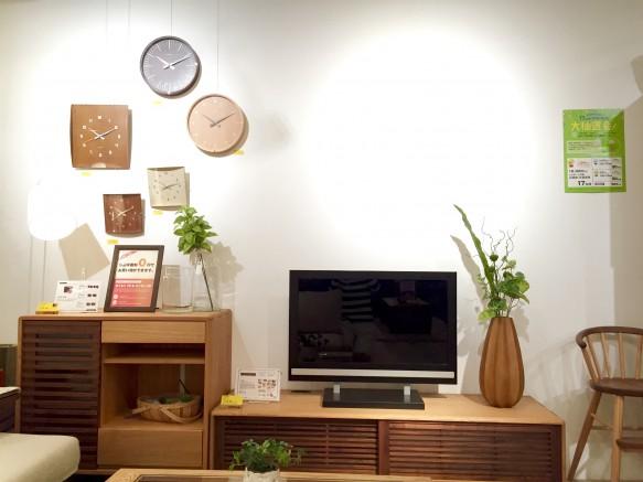 テレビボード テレビ 壁 インテリア オシャレ 壁面 アート 飾りつけ 比較