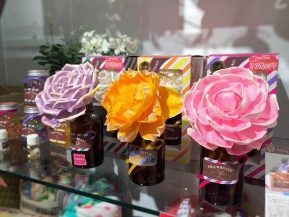 雑貨屋 おしゃれ 可愛い ディフューザー お花 カラフル インテリア Skips! LIVINGHOUSE nordico セール