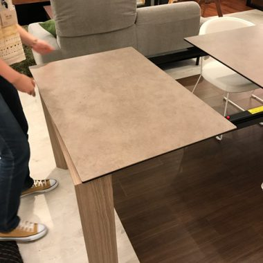 OMNIA ダイニングテーブル カリガリス セラミック 伸長式