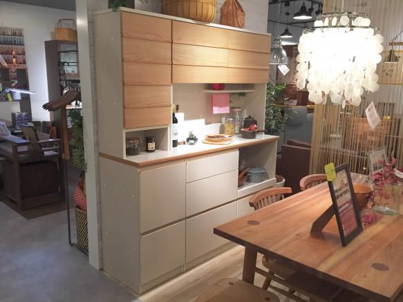 リビングハウス ノルディコ ららぽーと キッチンボード BRIO ブリオ フラップアップ 可愛い 無垢 キッチンボード ナチュラル 北欧