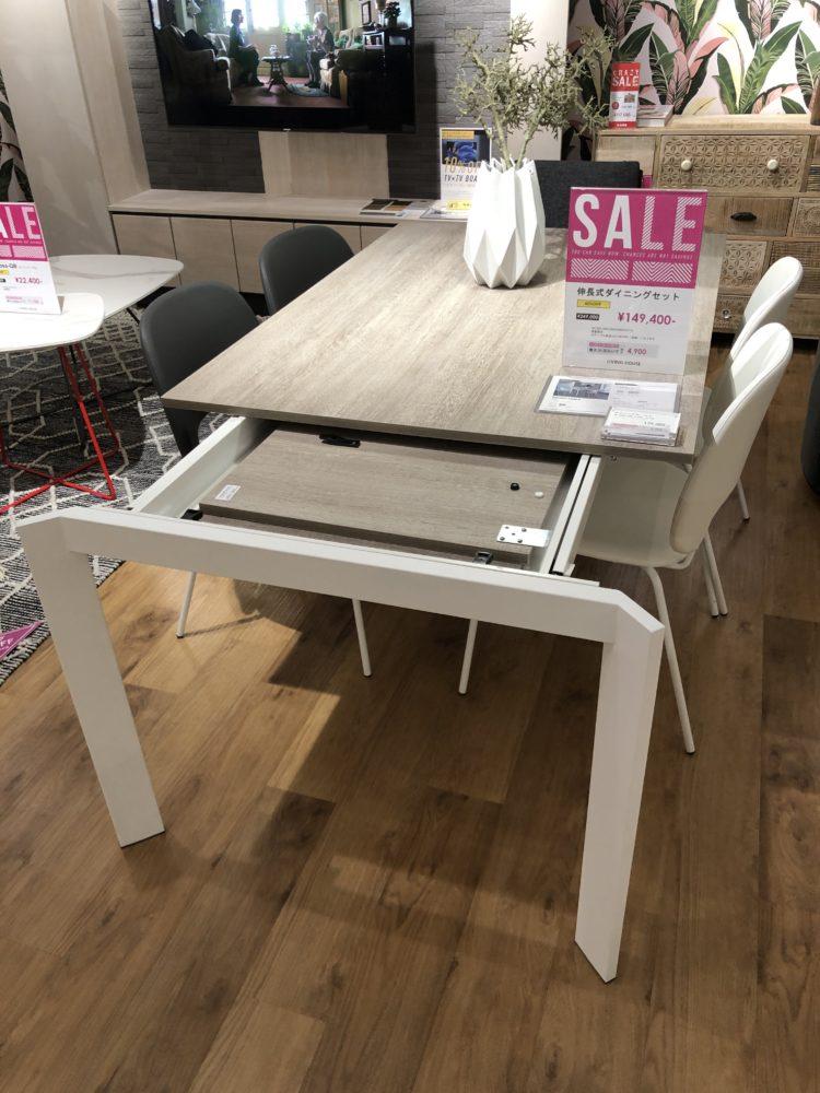 DOMITALIA ダイニングテーブル 伸長式 インテリア 家具