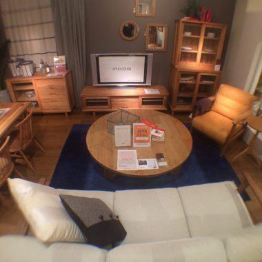 広松木工 ガラ テーブル