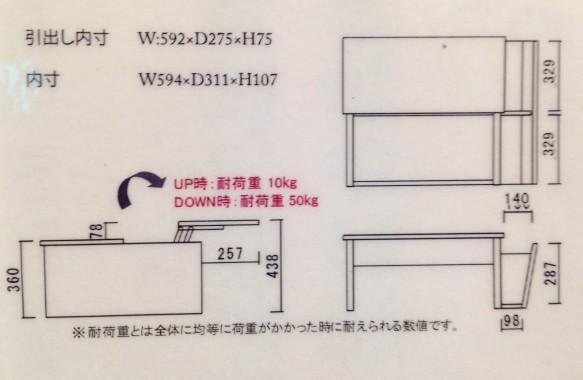 多機能 リビングテーブル ウォルナット 引出し リフトアップ 内寸