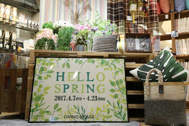 造花 フラワー インテリア リビングハウス interior デコレーション 雑貨 小物 花 フラワー