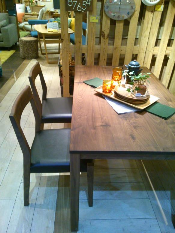 ウォールナット かっこいい 無垢テーブル