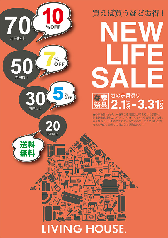 NEW-LIFE-SALE-re-out