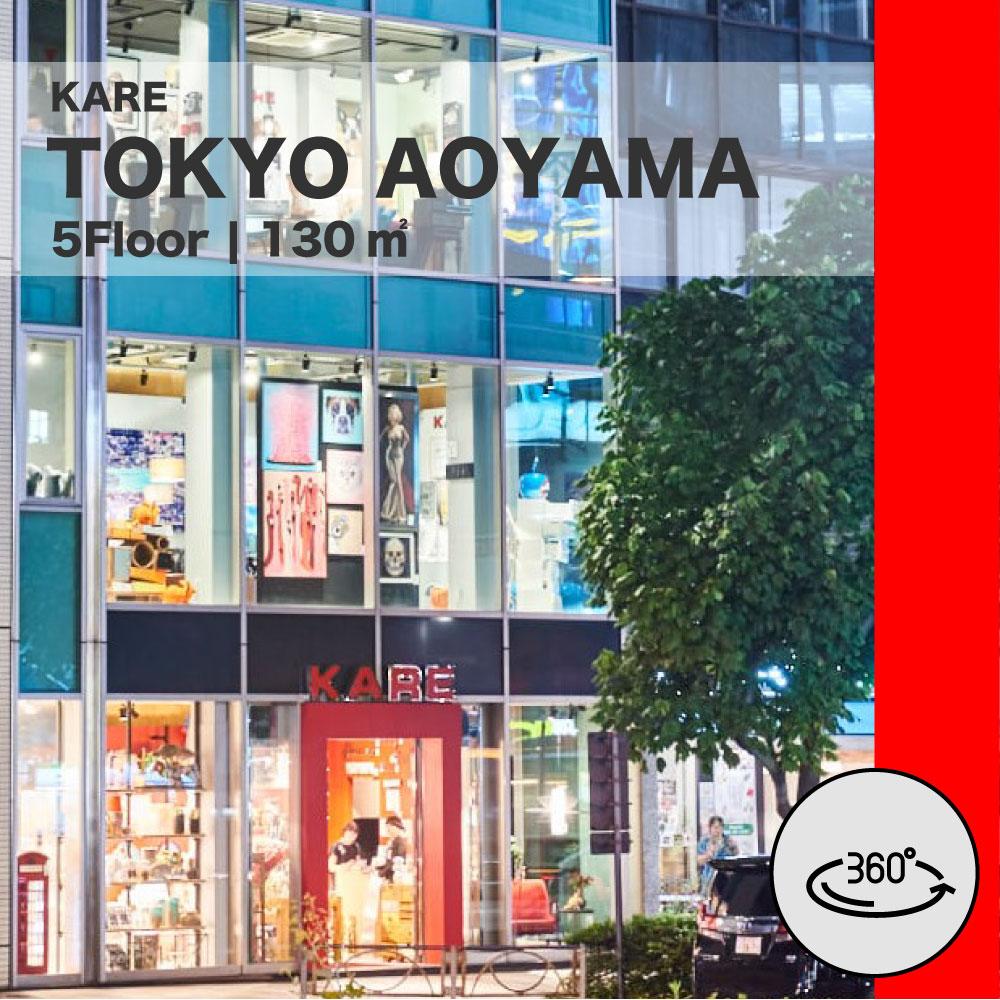 バーチャル店舗KARE青山店