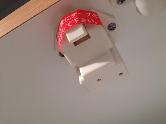 耐震ラッチ