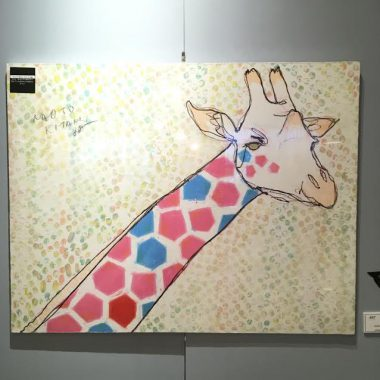 北村直登 昼顔 art アート 絵
