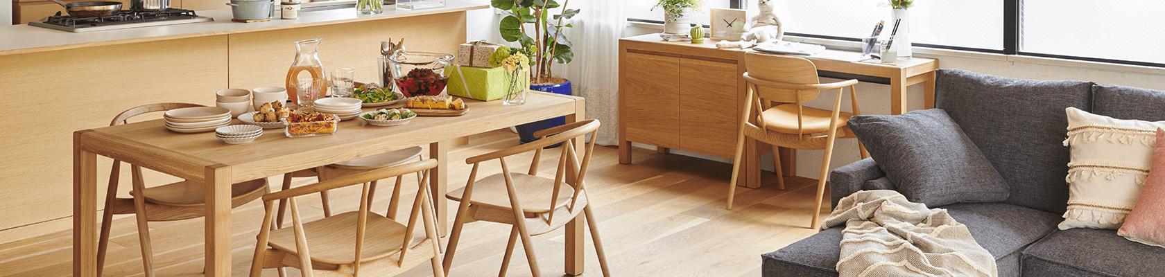 オンライン相談「おうちでインテリア相談サービス」で家具選びのお悩みにお答えします