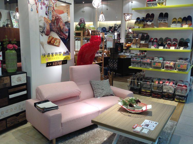 甲子園、SAI2、ピンク