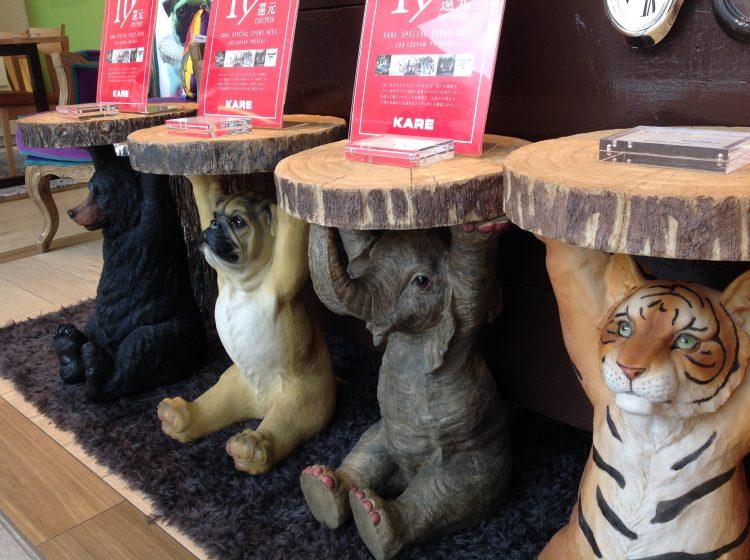 KARE サイドテーブル アニマル 甲子園店