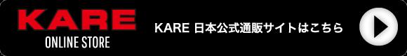 kare-ec-banner