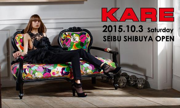 kare-shibu