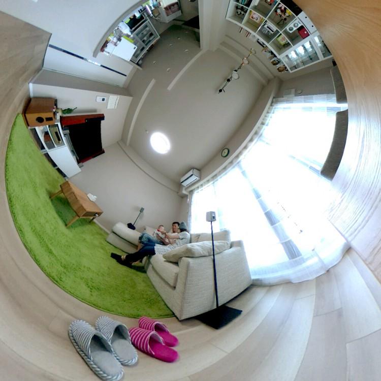 リビングダイニング 360°