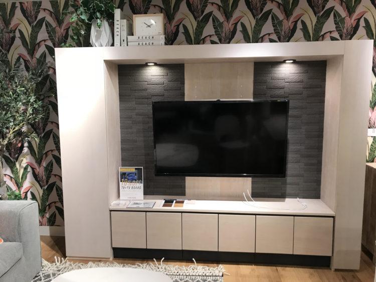 テレビボード 壁面収納 エコカラット モダン