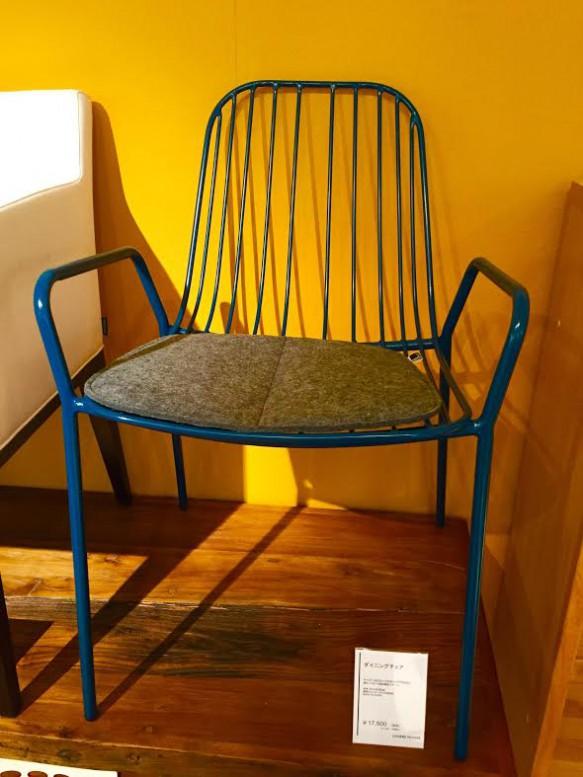 チェア 椅子 スチール インテリア ダイニングチェア ブルー レッド ウッド 家具