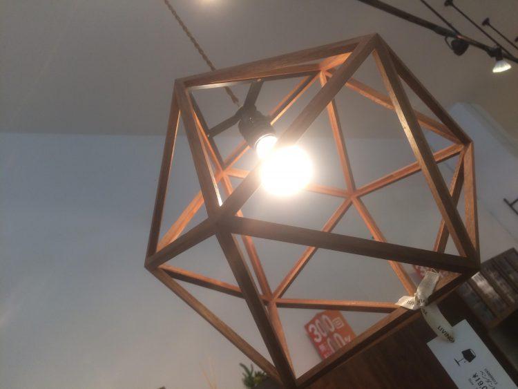 照明 リビングハウス おしゃれ インテリア ランクアップ