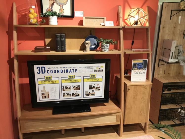 テレビボード テレビ 飾り棚